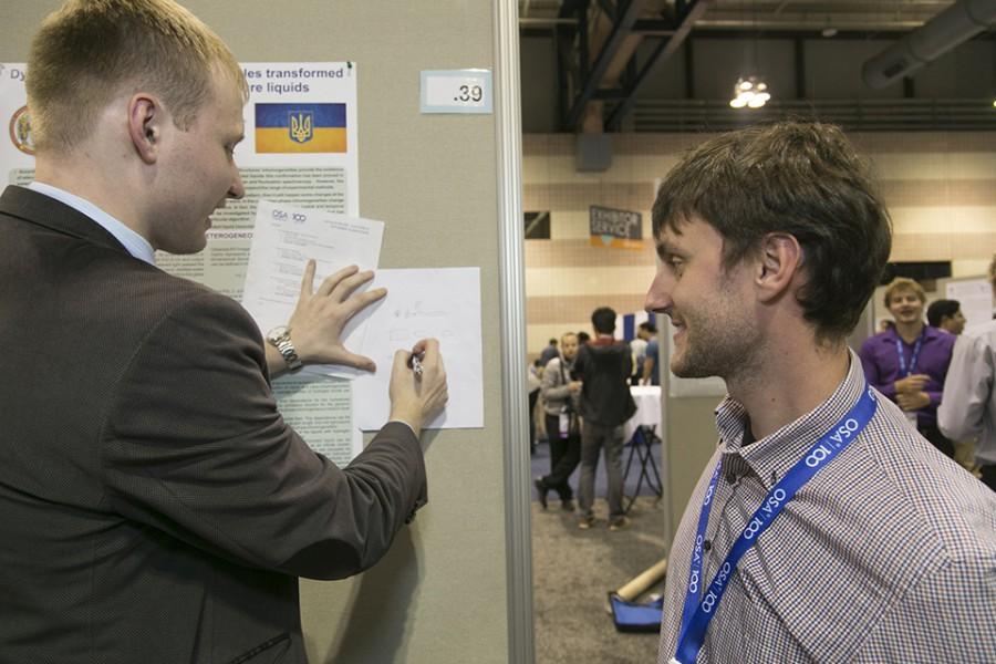 Міжнародна конференція Frontiers in Optics/Laser Science, Рочестер, США