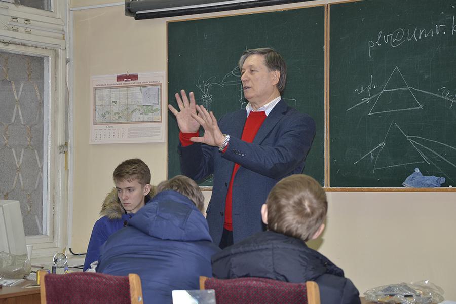 На фізичному факультеті розпочато Лекторій з фізики для учнів старших класів