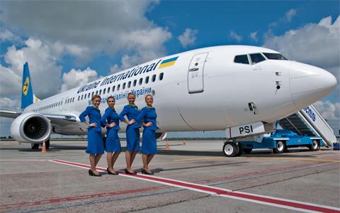 Міжнародні Авіалінії України підтримують молодих науковців